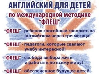 Смотреть изображение Репетиторы Репетитор, английский, творчество 37300771 в Перми