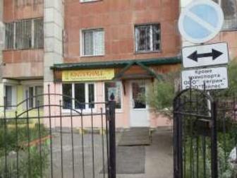 Скачать бесплатно фотографию Коммерческая недвижимость Помещение жилое площадью 208,7 кв, м, 38614813 в Перми