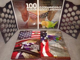 Уникальное изображение Коллекционирование Штаты и территории США, Полный набор всех 56 монет в альбоме 51465782 в Перми