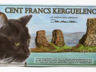 Скачать фотографию Коллекционирование 100 франков - Кергелен 2012 года 52400232 в Перми
