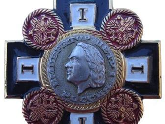 Просмотреть фото Коллекционирование Нагрудный знак Петр I император России Тяжёлый 52925158 в Перми