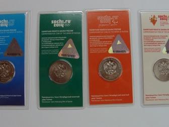Скачать изображение Коллекционирование Сочи 2014 г, Цветные монеты + подарок 1R 52928640 в Перми