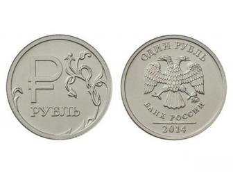 Смотреть изображение Коллекционирование Сочи 2014 г, Цветные монеты + подарок 1R 52928640 в Перми