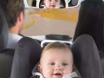 Детское автомобильное зеркало заднего вида,новоеСостояние: Новый в Перми