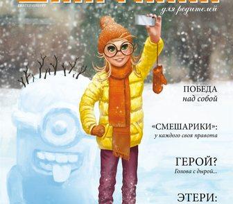 Фотография в   ИД «Ново-Пресс» предлагает запуск проекта в Перми 0