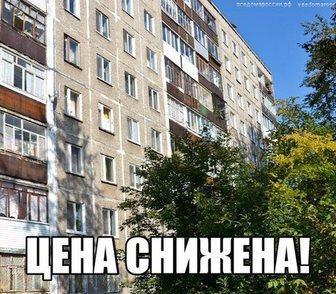 Изображение в Недвижимость Продажа квартир Срочно продам трехкомнатную квартиру в спокойном в Перми 2300000