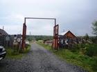 Просмотреть foto Земельные участки Успевайте приобрести дешево участок, 69895099 в Первоуральске