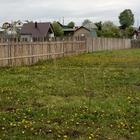 Земельный участок 14,5 соток в д, Коновалово по ул, Луговая