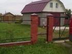 Продается 2-этажный кирпичный дом в деревне Пестово, Павлово