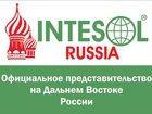 Изображение в   Официальное представительство компании INTESOL в Петропавловске-Камчатском 0