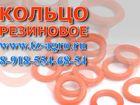 Скачать изображение  Кольца резиновые купить 35564604 в Петропавловске-Камчатском
