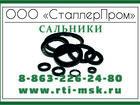 Фотография в   Купить сальники от Резинотехнической компании в Петрозаводске 48