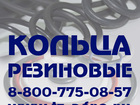 Изображение в   Кольцо резиновое всегда на складах в городе в Петрозаводске 0