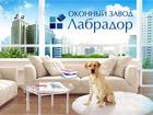 Скачать бесплатно фото  Продажа и установка пластиковых окон и лоджий, 35328544 в Петрозаводске