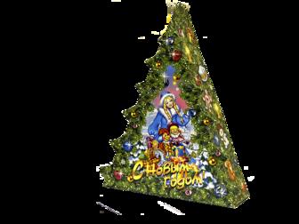 Новое изображение Разное СЛАДКИЕ НОВОГОДНИЕ ПОДАРКИ 33936391 в Петрозаводске