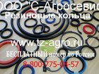 Фотография в   Кольцо резиновое мы поставляем в любой город в Пятигорске 2