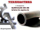 Уникальное фото  Техпластина мбс гост 34670865 в Пятигорске