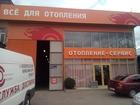 Foto в   Сеть магазинов Отопление сервис Предлагает в Пятигорске 0