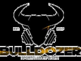 Скачать бесплатно foto  Спортивный клуб Bulldozer в Пятигорске 67775902 в Пятигорске