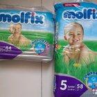 Подгузники Molfix (памперсы), размеры: 5 на 11-16к