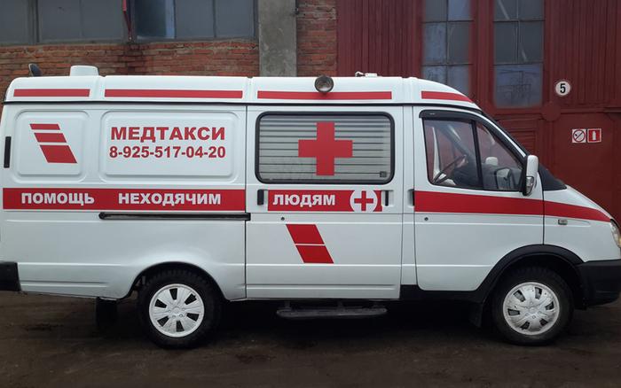 Перевозка лежачих больных в чехове