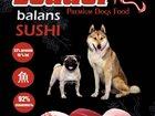 Просмотреть foto  Премиум корм для собак Лидер Баланс в ассортименте, 32328735 в Подольске