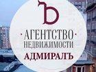 Изображение в Резюме и Вакансии Вакансии Агентство недвижимости приглашает на постоянную в Подольске 0