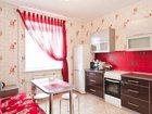 Фотография в Недвижимость Аренда жилья Сдается комната в двухкомнатной квартире. в Подольске 8500