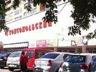 Скачать фотографию Коммерческая недвижимость Сдается помещение свободного назначения в центре Подольска 300кв, м 33956199 в Подольске