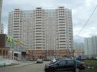 Увидеть фотографию  Комната мкр Кузнечики 34494848 в Подольске