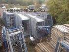 Скачать foto  Сдам в аренду строительные леса в Домодедово успей выгодно заказать 34995745 в Подольске