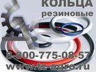 Свежее foto  Кольцо резиновое уплотнительное 35616099 в Подольске