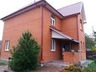 Фото в Недвижимость Продажа домов Продаю коттедж 150 кв. м. г. Домодедово, в Домодедово 13300000