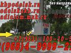 Новое изображение  Куплю вольфрам, карбид вольфрама Московская область, г, Подольск 37524100 в Подольске