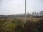 Скачать изображение Земельные участки 11 соток ИЖС от г, Подольск 10 км Варшавское шоссе д, Починки 37544470 в Подольске