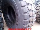 Изображение в   Размер шины 23. 5R25  Бренд HILO  Модель в Краснодаре 0