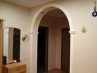 Увидеть foto  Ремонт квартир в Подольске 38555628 в Подольске