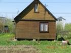 Увидеть фотографию Дома Продаю дачу СНТ Полянка 39214925 в Подольске