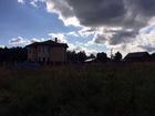 Скачать бесплатно foto Коммерческая недвижимость Шикарный участок с фундаментом в пос, Поливаново, 40484665 в Подольске