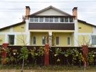 Увидеть изображение  Шикарное предложение - чась дома в Климовске на Парковой, 43575724 в Подольске