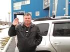 Скачать бесплатно фотографию  Водитель на личном Рено Дастер Подольск 52315981 в Подольске