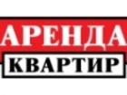 Увидеть foto  Сдам Ваше жильё в аренду с управлением 52445718 в Подольске