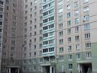 Продается 3-х комнатная квартира в Подольске в мкр. Кузнечик