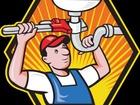 Смотреть изображение  Доверьте сантехнические работы профессионалам (недорого) 67667584 в Видном