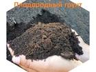 Увидеть фотографию  Доставлю плодородный грунт, песок, чернозём город Чехов опалата при получении 67757291 в Чехове