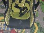 Автомобильное кресло-переноска от 0-13 кг