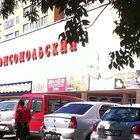Сдается помещение свободного назначения в центре Подольска 300кв, м
