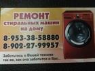 Скачать foto  отремонтирую вашу стиральную или посудомоечную машину 38342258 в Полевском