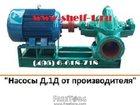 Изображение в Электрооборудование Электродвигатели насос д 200, насос д,   насос типа д, насос в Москве 0