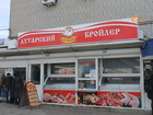 Фотография в   Изготовление под заказ объектов наружной в Приморско-Ахтарске 1000